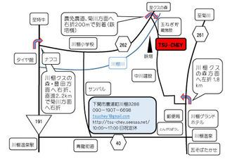 地図 最新PDF.jpg