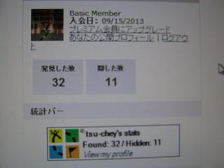 IMG_1358.JPG